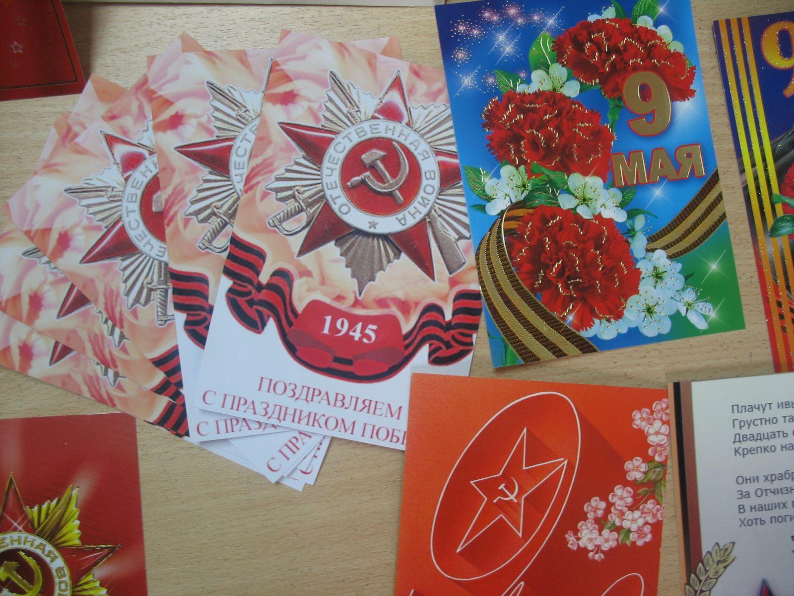 Новогодняя открытка с пожеланиями ветерану войны и труда, открытку